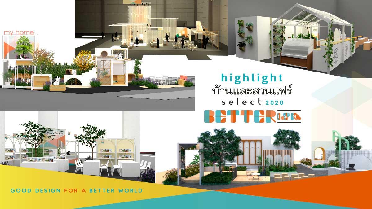Highlights of the BaanLaeSuan Fair Select 2020