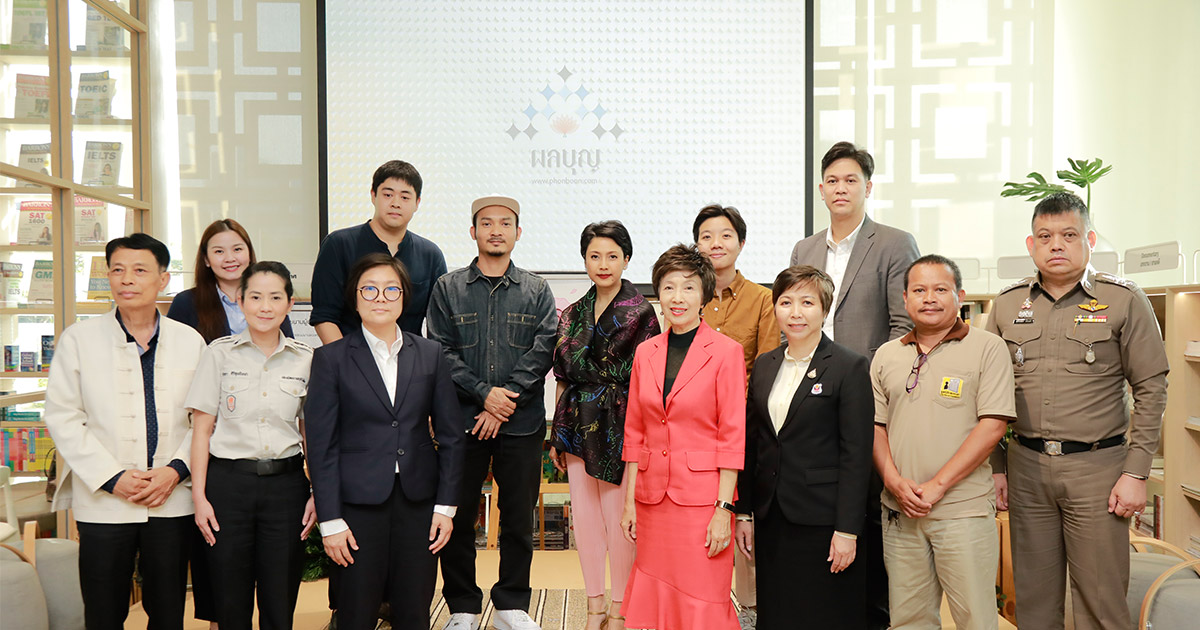 Amarin Group Grand Opening Phonboon Project