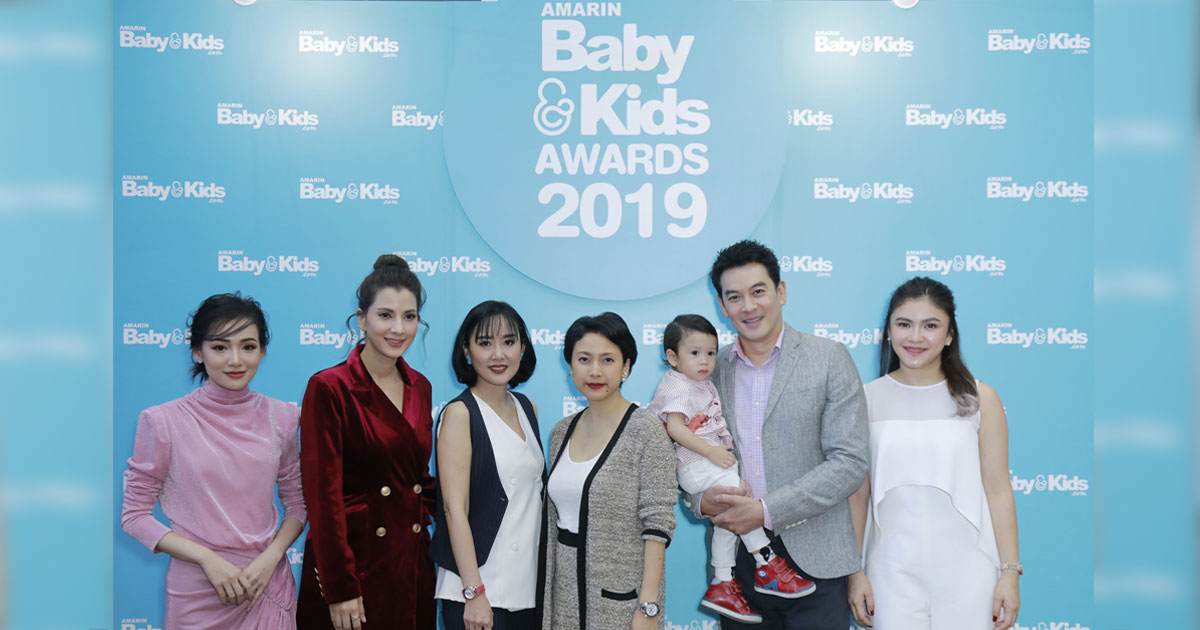 Amarin Baby & Kids Awards 2019