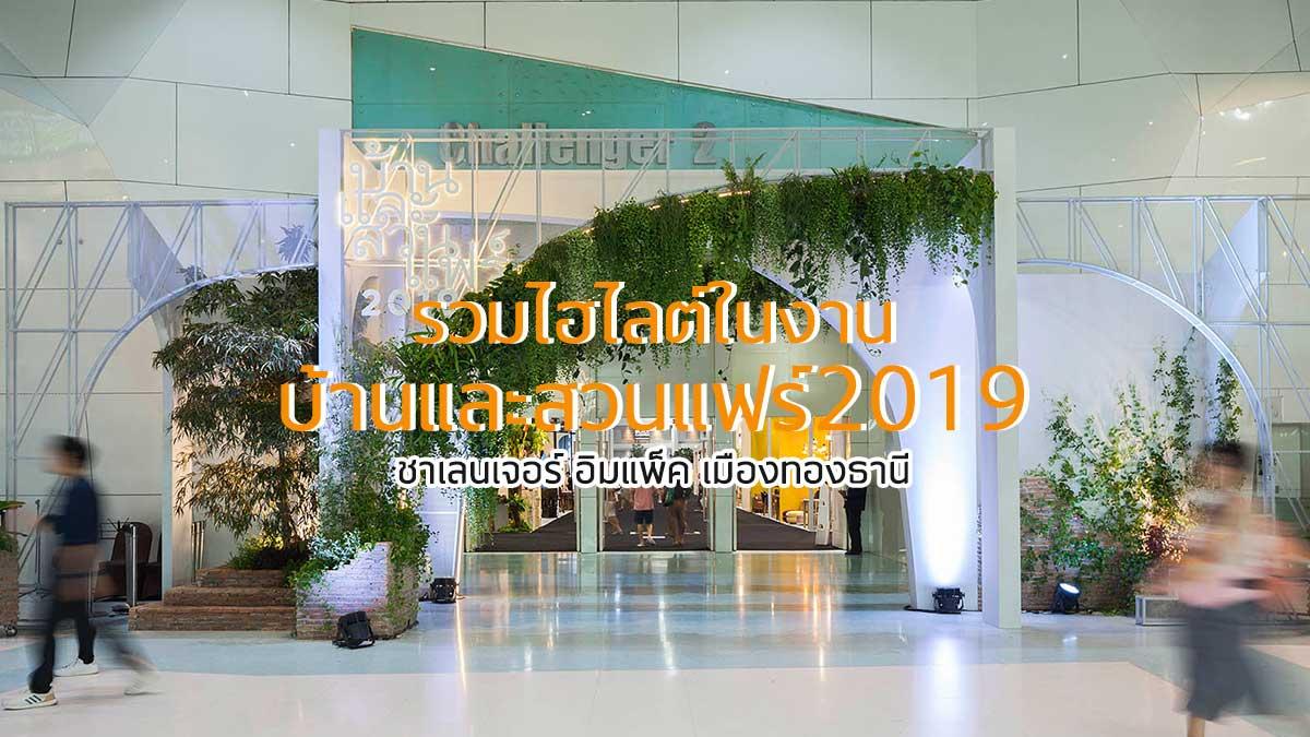 Highlights of the BaanLaeSuan Fair 2019 On Living Transformed